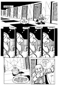 K.ILL #37, page 5